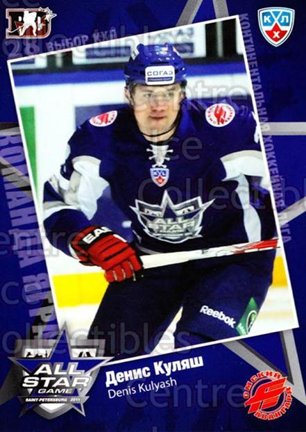 2010-11 Russian KHL SeReal AS Game #35 Denis Kulyash<br/>6 In Stock - $2.00 each - <a href=https://centericecollectibles.foxycart.com/cart?name=2010-11%20Russian%20KHL%20SeReal%20AS%20Game%20%2335%20Denis%20Kulyash...&quantity_max=6&price=$2.00&code=367500 class=foxycart> Buy it now! </a>