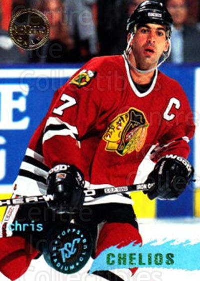 1995-96 Stadium Club Members Only #10 Chris Chelios<br/>6 In Stock - $3.00 each - <a href=https://centericecollectibles.foxycart.com/cart?name=1995-96%20Stadium%20Club%20Members%20Only%20%2310%20Chris%20Chelios...&quantity_max=6&price=$3.00&code=36896 class=foxycart> Buy it now! </a>