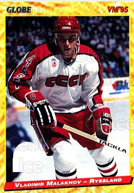 1995 Swedish Globe World Championships #166 Vladimir Malakhov<br/>6 In Stock - $2.00 each - <a href=https://centericecollectibles.foxycart.com/cart?name=1995%20Swedish%20Globe%20World%20Championships%20%23166%20Vladimir%20Malakh...&quantity_max=6&price=$2.00&code=37051 class=foxycart> Buy it now! </a>