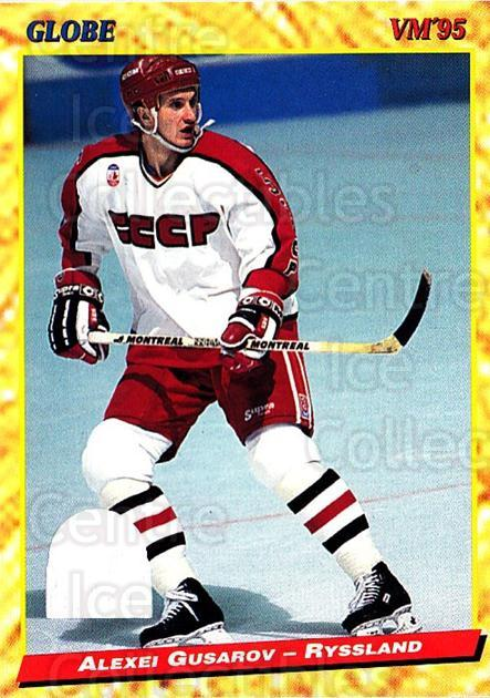 1995 Swedish Globe World Championships #168 Alexei Gusarov<br/>8 In Stock - $2.00 each - <a href=https://centericecollectibles.foxycart.com/cart?name=1995%20Swedish%20Globe%20World%20Championships%20%23168%20Alexei%20Gusarov...&quantity_max=8&price=$2.00&code=37053 class=foxycart> Buy it now! </a>