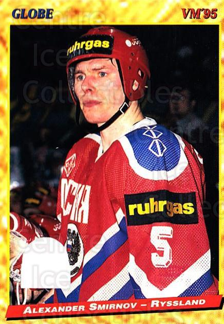1995 Swedish Globe World Championships #170 Alexander Smirnov<br/>7 In Stock - $2.00 each - <a href=https://centericecollectibles.foxycart.com/cart?name=1995%20Swedish%20Globe%20World%20Championships%20%23170%20Alexander%20Smirn...&quantity_max=7&price=$2.00&code=37056 class=foxycart> Buy it now! </a>