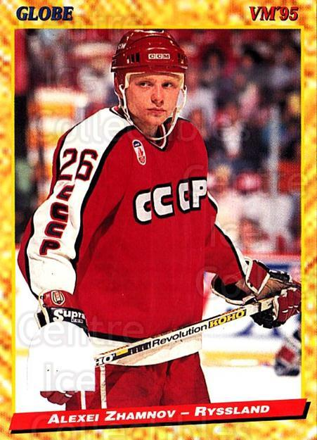 1995 Swedish Globe World Championships #173 Alexei Zhamnov<br/>4 In Stock - $2.00 each - <a href=https://centericecollectibles.foxycart.com/cart?name=1995%20Swedish%20Globe%20World%20Championships%20%23173%20Alexei%20Zhamnov...&quantity_max=4&price=$2.00&code=37059 class=foxycart> Buy it now! </a>