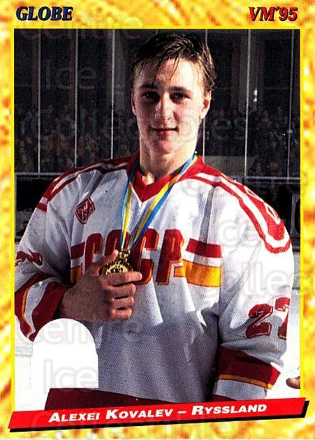 1995 Swedish Globe World Championships #177 Alexei Kovalev<br/>3 In Stock - $2.00 each - <a href=https://centericecollectibles.foxycart.com/cart?name=1995%20Swedish%20Globe%20World%20Championships%20%23177%20Alexei%20Kovalev...&quantity_max=3&price=$2.00&code=37061 class=foxycart> Buy it now! </a>