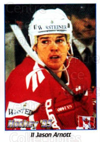 1995 Swedish World Championships Stickers #11 Jason Arnott<br/>2 In Stock - $2.00 each - <a href=https://centericecollectibles.foxycart.com/cart?name=1995%20Swedish%20World%20Championships%20Stickers%20%2311%20Jason%20Arnott...&quantity_max=2&price=$2.00&code=37151 class=foxycart> Buy it now! </a>
