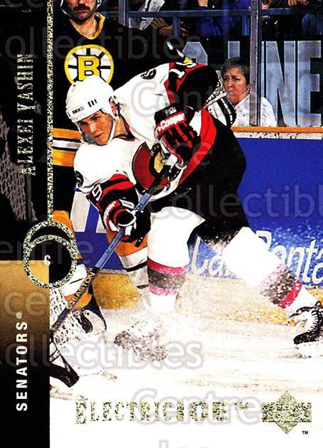 1994-95 Upper Deck Electric Ice #129 Alexei Yashin<br/>3 In Stock - $2.00 each - <a href=https://centericecollectibles.foxycart.com/cart?name=1994-95%20Upper%20Deck%20Electric%20Ice%20%23129%20Alexei%20Yashin...&quantity_max=3&price=$2.00&code=372318 class=foxycart> Buy it now! </a>