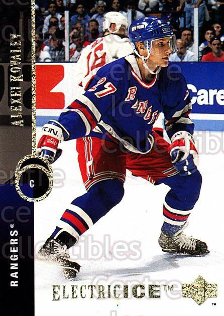 1994-95 Upper Deck Electric Ice #207 Alexei Kovalev<br/>5 In Stock - $2.00 each - <a href=https://centericecollectibles.foxycart.com/cart?name=1994-95%20Upper%20Deck%20Electric%20Ice%20%23207%20Alexei%20Kovalev...&quantity_max=5&price=$2.00&code=372405 class=foxycart> Buy it now! </a>
