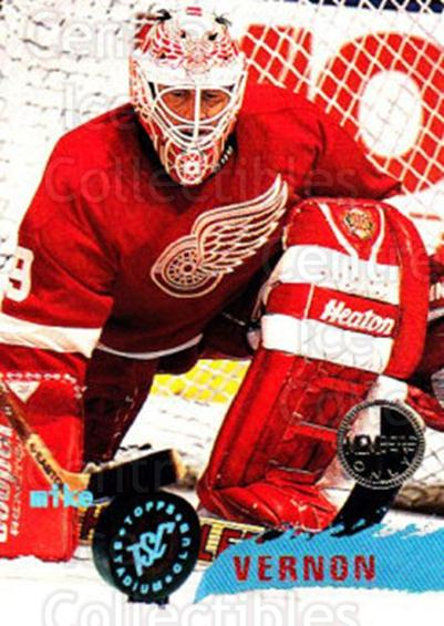 1995-96 Stadium Club Members Only #12 Mike Vernon<br/>2 In Stock - $3.00 each - <a href=https://centericecollectibles.foxycart.com/cart?name=1995-96%20Stadium%20Club%20Members%20Only%20%2312%20Mike%20Vernon...&quantity_max=2&price=$3.00&code=372985 class=foxycart> Buy it now! </a>