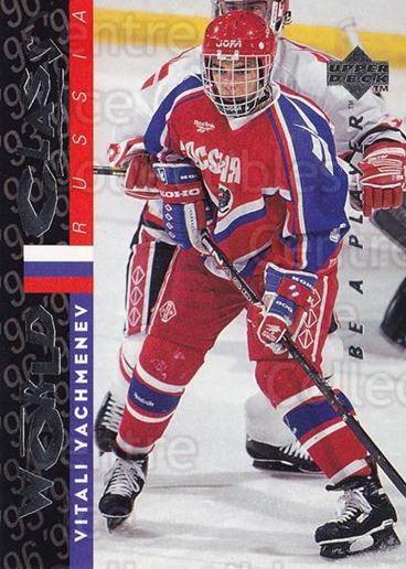 1995-96 Be A Player #181 Vitali Yachmenev<br/>5 In Stock - $1.00 each - <a href=https://centericecollectibles.foxycart.com/cart?name=1995-96%20Be%20A%20Player%20%23181%20Vitali%20Yachmene...&quantity_max=5&price=$1.00&code=37458 class=foxycart> Buy it now! </a>
