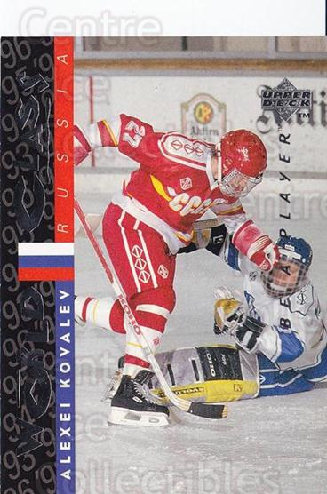 1995-96 Be A Player #182 Alexei Kovalev<br/>4 In Stock - $1.00 each - <a href=https://centericecollectibles.foxycart.com/cart?name=1995-96%20Be%20A%20Player%20%23182%20Alexei%20Kovalev...&quantity_max=4&price=$1.00&code=37459 class=foxycart> Buy it now! </a>