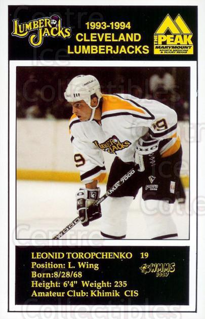 1993-94 Cleveland Lumberjacks Postcards #22 Leonid Toropchenko<br/>1 In Stock - $3.00 each - <a href=https://centericecollectibles.foxycart.com/cart?name=1993-94%20Cleveland%20Lumberjacks%20Postcards%20%2322%20Leonid%20Toropche...&quantity_max=1&price=$3.00&code=375929 class=foxycart> Buy it now! </a>