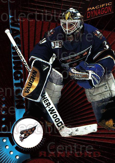 <a href=index.aspx?SetName=1997-98%20Dynagon%20Copper>1997-98 Dynagon Copper</a> #134 <a href=index.aspx?PlayerName=Bill%20Ranford> Bill Ranford</a><br/>1 in stock - $3.00 each - <a href=https://centericecollectibles.foxycart.com/cart?name=1997-98%20Dynagon%20Copper%20%23134%20Bill%20Ranford...&price=$3.00&code=376589 class=foxycart> Buy it now! </a>