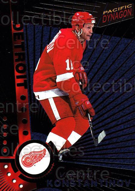 1997-98 Dynagon Dark Grey #42 Vladimir Konstantinov<br/>1 In Stock - $3.00 each - <a href=https://centericecollectibles.foxycart.com/cart?name=1997-98%20Dynagon%20Dark%20Grey%20%2342%20Vladimir%20Konsta...&quantity_max=1&price=$3.00&code=376707 class=foxycart> Buy it now! </a>