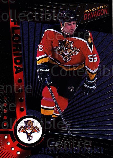 1997-98 Dynagon Dark Grey #53 Ed Jovanovski<br/>6 In Stock - $3.00 each - <a href=https://centericecollectibles.foxycart.com/cart?name=1997-98%20Dynagon%20Dark%20Grey%20%2353%20Ed%20Jovanovski...&quantity_max=6&price=$3.00&code=376786 class=foxycart> Buy it now! </a>