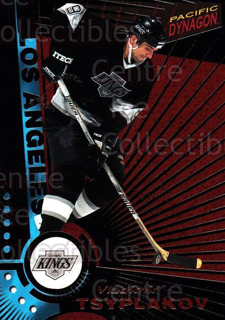 1997-98 Dynagon Dark Grey #61 Vladimir Tsyplakov<br/>6 In Stock - $3.00 each - <a href=https://centericecollectibles.foxycart.com/cart?name=1997-98%20Dynagon%20Dark%20Grey%20%2361%20Vladimir%20Tsypla...&quantity_max=6&price=$3.00&code=376795 class=foxycart> Buy it now! </a>