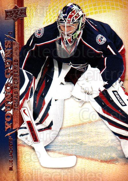 2007-08 Upper Deck #466 Tomas Popperle<br/>4 In Stock - $5.00 each - <a href=https://centericecollectibles.foxycart.com/cart?name=2007-08%20Upper%20Deck%20%23466%20Tomas%20Popperle...&quantity_max=4&price=$5.00&code=379923 class=foxycart> Buy it now! </a>