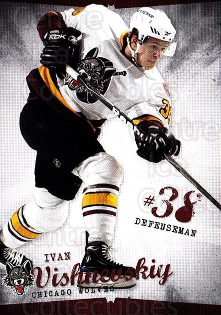 2009-10 Chicago Wolves #29 Ivan Vishneuskiy<br/>4 In Stock - $3.00 each - <a href=https://centericecollectibles.foxycart.com/cart?name=2009-10%20Chicago%20Wolves%20%2329%20Ivan%20Vishneuski...&quantity_max=4&price=$3.00&code=381836 class=foxycart> Buy it now! </a>