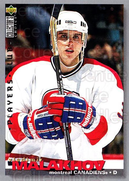 1995-96 Collectors Choice Players Club #143 Vladimir Malakhov<br/>5 In Stock - $2.00 each - <a href=https://centericecollectibles.foxycart.com/cart?name=1995-96%20Collectors%20Choice%20Players%20Club%20%23143%20Vladimir%20Malakh...&quantity_max=5&price=$2.00&code=38525 class=foxycart> Buy it now! </a>