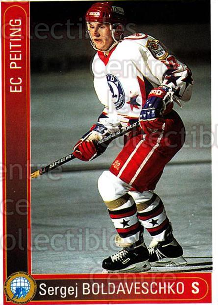 1994-95 German First League #281 Sergei Boldavesko<br/>2 In Stock - $2.00 each - <a href=https://centericecollectibles.foxycart.com/cart?name=1994-95%20German%20First%20League%20%23281%20Sergei%20Boldaves...&quantity_max=2&price=$2.00&code=385363 class=foxycart> Buy it now! </a>