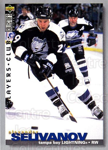 1995-96 Collectors Choice Players Club #165 Alexander Selivanov<br/>5 In Stock - $2.00 each - <a href=https://centericecollectibles.foxycart.com/cart?name=1995-96%20Collectors%20Choice%20Players%20Club%20%23165%20Alexander%20Seliv...&quantity_max=5&price=$2.00&code=38547 class=foxycart> Buy it now! </a>