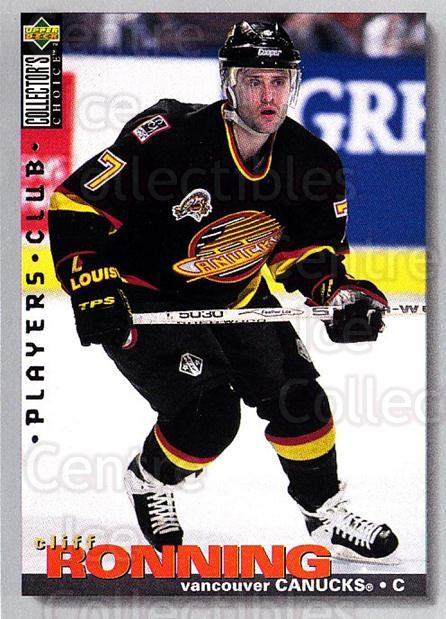 1995-96 Collectors Choice Players Club #17 Cliff Ronning<br/>5 In Stock - $2.00 each - <a href=https://centericecollectibles.foxycart.com/cart?name=1995-96%20Collectors%20Choice%20Players%20Club%20%2317%20Cliff%20Ronning...&quantity_max=5&price=$2.00&code=38552 class=foxycart> Buy it now! </a>