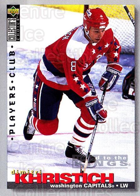 1995-96 Collectors Choice Players Club #183 Dimitri Khristich<br/>5 In Stock - $2.00 each - <a href=https://centericecollectibles.foxycart.com/cart?name=1995-96%20Collectors%20Choice%20Players%20Club%20%23183%20Dimitri%20Khristi...&quantity_max=5&price=$2.00&code=38567 class=foxycart> Buy it now! </a>