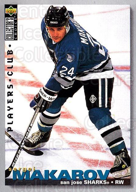 1995-96 Collectors Choice Players Club #207 Sergei Makarov<br/>5 In Stock - $2.00 each - <a href=https://centericecollectibles.foxycart.com/cart?name=1995-96%20Collectors%20Choice%20Players%20Club%20%23207%20Sergei%20Makarov...&quantity_max=5&price=$2.00&code=38593 class=foxycart> Buy it now! </a>
