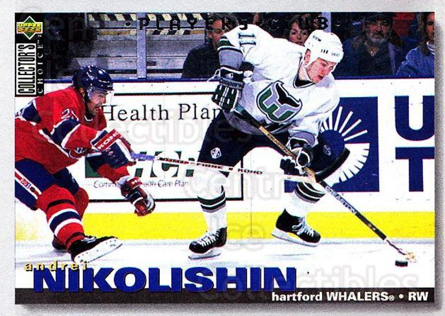 1995-96 Collectors Choice Players Club #21 Andrei Nikolishin<br/>5 In Stock - $2.00 each - <a href=https://centericecollectibles.foxycart.com/cart?name=1995-96%20Collectors%20Choice%20Players%20Club%20%2321%20Andrei%20Nikolish...&quantity_max=5&price=$2.00&code=38596 class=foxycart> Buy it now! </a>