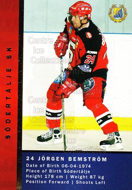 2005-06 Swedish Elitset Teammates #11 Jorgen Bemstrom, Timmy Pettersson<br/>2 In Stock - $3.00 each - <a href=https://centericecollectibles.foxycart.com/cart?name=2005-06%20Swedish%20Elitset%20Teammates%20%2311%20Jorgen%20Bemstrom...&quantity_max=2&price=$3.00&code=386339 class=foxycart> Buy it now! </a>