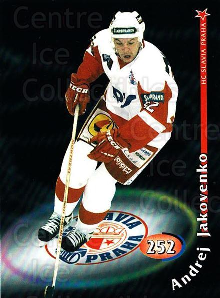 1998-99 Czech OFS #252 Andrej Jakovenko<br/>1 In Stock - $2.00 each - <a href=https://centericecollectibles.foxycart.com/cart?name=1998-99%20Czech%20OFS%20%23252%20Andrej%20Jakovenk...&price=$2.00&code=389717 class=foxycart> Buy it now! </a>