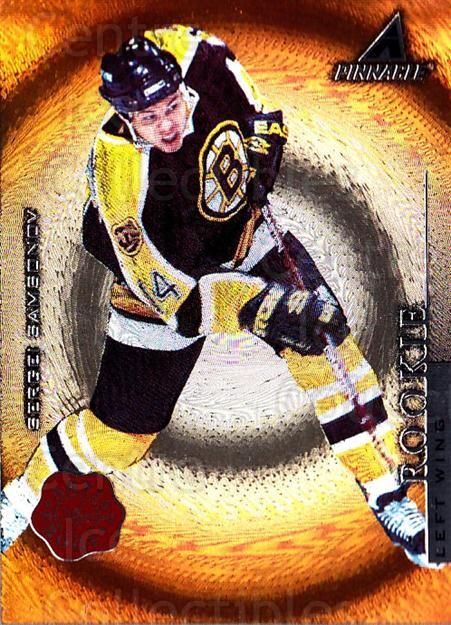1997-98 Pinnacle Artists Proofs #9 Sergei Samsonov<br/>1 In Stock - $5.00 each - <a href=https://centericecollectibles.foxycart.com/cart?name=1997-98%20Pinnacle%20Artists%20Proofs%20%239%20Sergei%20Samsonov...&quantity_max=1&price=$5.00&code=391783 class=foxycart> Buy it now! </a>