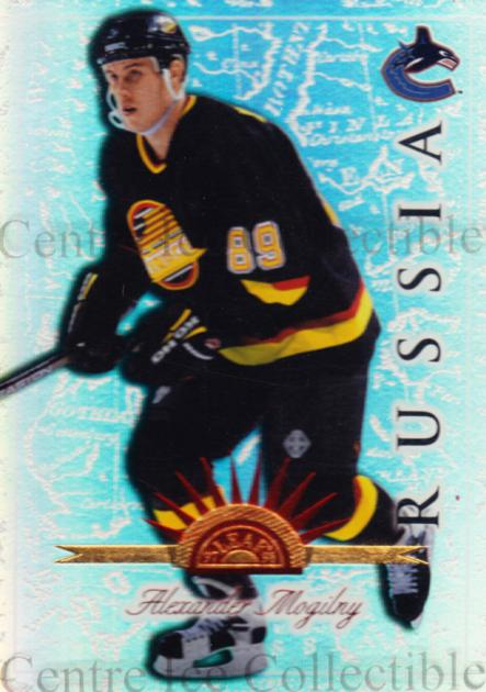 1997-98 Leaf International Universal Ice #25 Alexander Mogilny<br/>1 In Stock - $5.00 each - <a href=https://centericecollectibles.foxycart.com/cart?name=1997-98%20Leaf%20International%20Universal%20Ice%20%2325%20Alexander%20Mogil...&quantity_max=1&price=$5.00&code=392585 class=foxycart> Buy it now! </a>