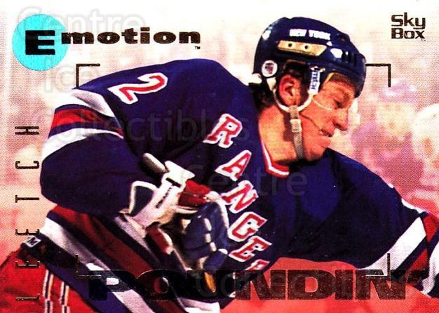 1995-96 Emotion #115 Brian Leetch<br/>5 In Stock - $1.00 each - <a href=https://centericecollectibles.foxycart.com/cart?name=1995-96%20Emotion%20%23115%20Brian%20Leetch...&quantity_max=5&price=$1.00&code=39411 class=foxycart> Buy it now! </a>