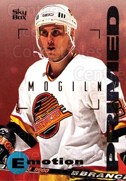 1995-96 Emotion #182 Alexander Mogilny<br/>5 In Stock - $1.00 each - <a href=https://centericecollectibles.foxycart.com/cart?name=1995-96%20Emotion%20%23182%20Alexander%20Mogil...&quantity_max=5&price=$1.00&code=39481 class=foxycart> Buy it now! </a>