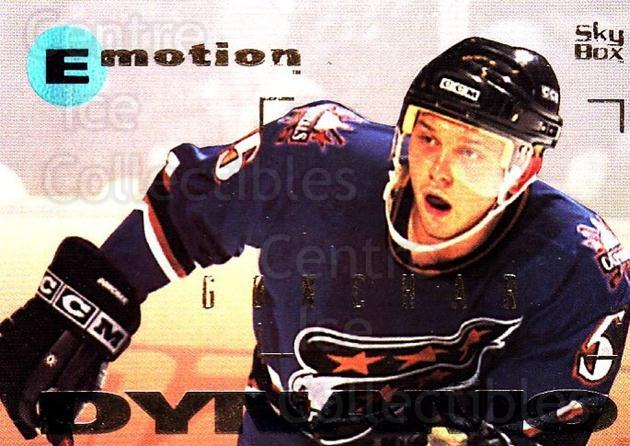 1995-96 Emotion #187 Sergei Gonchar<br/>4 In Stock - $1.00 each - <a href=https://centericecollectibles.foxycart.com/cart?name=1995-96%20Emotion%20%23187%20Sergei%20Gonchar...&quantity_max=4&price=$1.00&code=39486 class=foxycart> Buy it now! </a>
