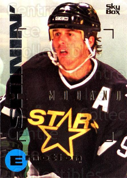 1995-96 Emotion #49 Mike Modano<br/>6 In Stock - $1.00 each - <a href=https://centericecollectibles.foxycart.com/cart?name=1995-96%20Emotion%20%2349%20Mike%20Modano...&quantity_max=6&price=$1.00&code=39530 class=foxycart> Buy it now! </a>