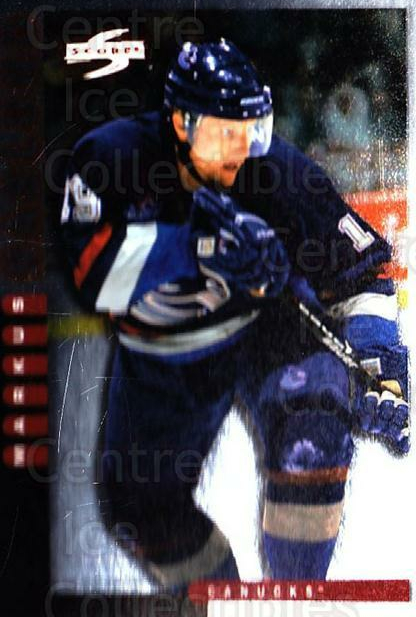 1997-98 Score Golden Blades #150 Markus Naslund<br/>3 In Stock - $2.00 each - <a href=https://centericecollectibles.foxycart.com/cart?name=1997-98%20Score%20Golden%20Blades%20%23150%20Markus%20Naslund...&quantity_max=3&price=$2.00&code=395649 class=foxycart> Buy it now! </a>
