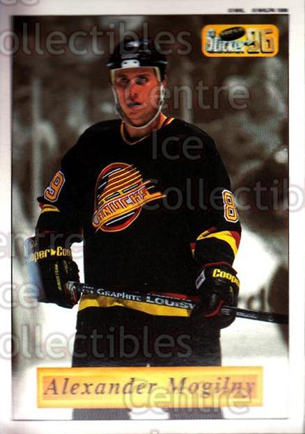1995-96 Imperial Stickers #124 Alexander Mogilny<br/>4 In Stock - $2.00 each - <a href=https://centericecollectibles.foxycart.com/cart?name=1995-96%20Imperial%20Stickers%20%23124%20Alexander%20Mogil...&quantity_max=4&price=$2.00&code=40386 class=foxycart> Buy it now! </a>