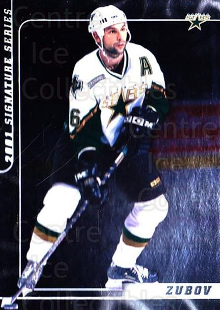 2000-01 BAP Signature Series #7 Sergei Zubov<br/>2 In Stock - $1.00 each - <a href=https://centericecollectibles.foxycart.com/cart?name=2000-01%20BAP%20Signature%20Series%20%237%20Sergei%20Zubov...&quantity_max=2&price=$1.00&code=411184 class=foxycart> Buy it now! </a>
