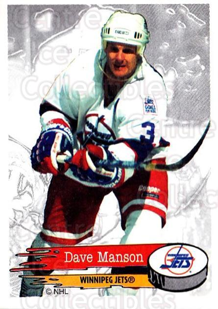 1995-96 Panini Stickers #219 Dave Manson<br/>4 In Stock - $1.00 each - <a href=https://centericecollectibles.foxycart.com/cart?name=1995-96%20Panini%20Stickers%20%23219%20Dave%20Manson...&quantity_max=4&price=$1.00&code=41340 class=foxycart> Buy it now! </a>