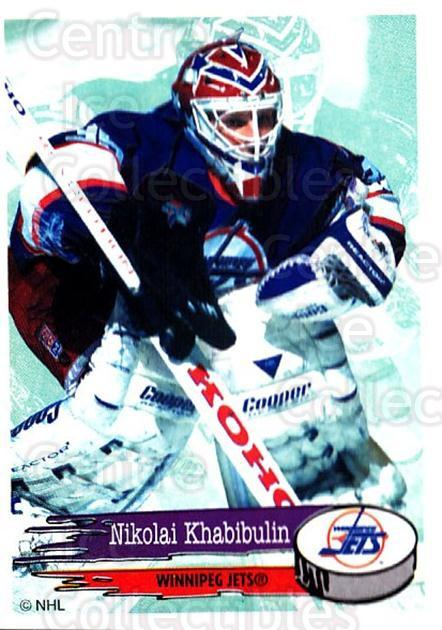 1995-96 Panini Stickers #221 Nikolai Khabibulin<br/>2 In Stock - $1.00 each - <a href=https://centericecollectibles.foxycart.com/cart?name=1995-96%20Panini%20Stickers%20%23221%20Nikolai%20Khabibu...&quantity_max=2&price=$1.00&code=41343 class=foxycart> Buy it now! </a>