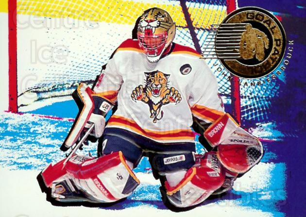1995-96 Parkhurst Goal Patrol #7 John Vanbiesbrouck<br/>4 In Stock - $2.00 each - <a href=https://centericecollectibles.foxycart.com/cart?name=1995-96%20Parkhurst%20Goal%20Patrol%20%237%20John%20Vanbiesbro...&quantity_max=4&price=$2.00&code=41717 class=foxycart> Buy it now! </a>
