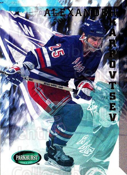 1995-96 Parkhurst #142 Alexander Karpovtsev<br/>3 In Stock - $1.00 each - <a href=https://centericecollectibles.foxycart.com/cart?name=1995-96%20Parkhurst%20%23142%20Alexander%20Karpo...&quantity_max=3&price=$1.00&code=41776 class=foxycart> Buy it now! </a>