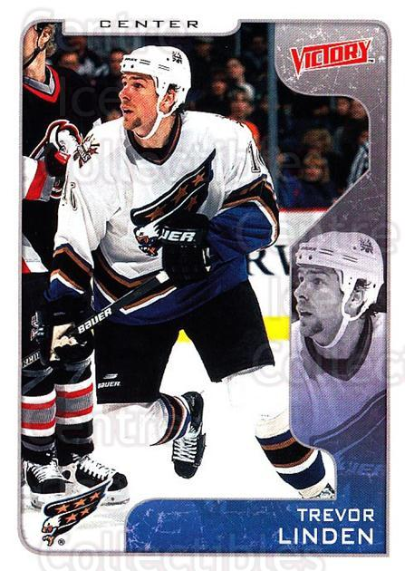 2001-02 UD Victory #357 Trevor Linden<br/>5 In Stock - $1.00 each - <a href=https://centericecollectibles.foxycart.com/cart?name=2001-02%20UD%20Victory%20%23357%20Trevor%20Linden...&quantity_max=5&price=$1.00&code=429065 class=foxycart> Buy it now! </a>