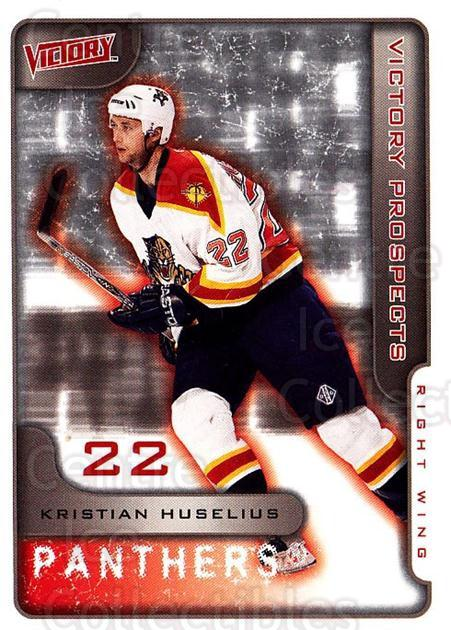 2001-02 UD Victory #444 Kristian Huselius<br/>1 In Stock - $5.00 each - <a href=https://centericecollectibles.foxycart.com/cart?name=2001-02%20UD%20Victory%20%23444%20Kristian%20Huseli...&quantity_max=1&price=$5.00&code=429152 class=foxycart> Buy it now! </a>
