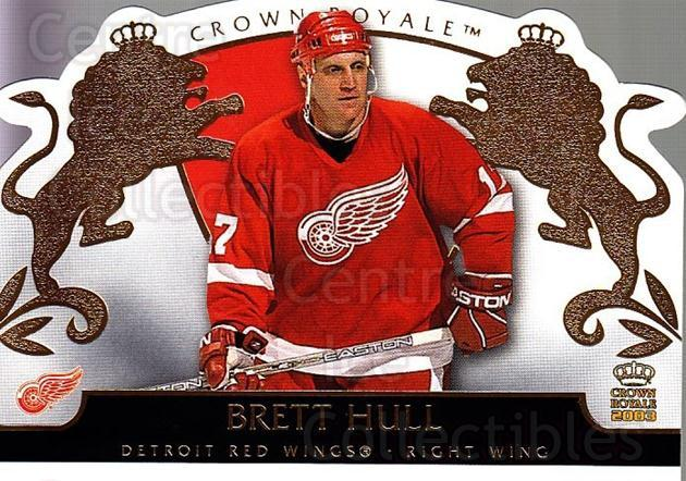2002-03 Crown Royale #33 Brett Hull<br/>1 In Stock - $2.00 each - <a href=https://centericecollectibles.foxycart.com/cart?name=2002-03%20Crown%20Royale%20%2333%20Brett%20Hull...&quantity_max=1&price=$2.00&code=431274 class=foxycart> Buy it now! </a>