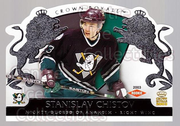 2002-03 Crown Royale Retail #101 Stanislav Chistov<br/>3 In Stock - $3.00 each - <a href=https://centericecollectibles.foxycart.com/cart?name=2002-03%20Crown%20Royale%20Retail%20%23101%20Stanislav%20Chist...&quantity_max=3&price=$3.00&code=431287 class=foxycart> Buy it now! </a>