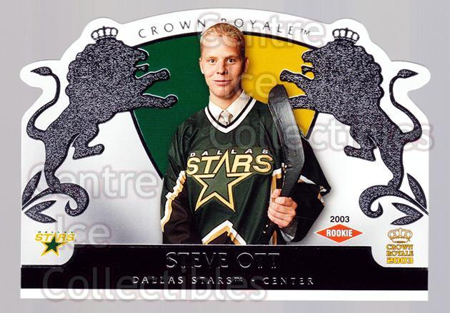 2002-03 Crown Royale Retail #111 Steve Ott<br/>2 In Stock - $3.00 each - <a href=https://centericecollectibles.foxycart.com/cart?name=2002-03%20Crown%20Royale%20Retail%20%23111%20Steve%20Ott...&quantity_max=2&price=$3.00&code=431296 class=foxycart> Buy it now! </a>