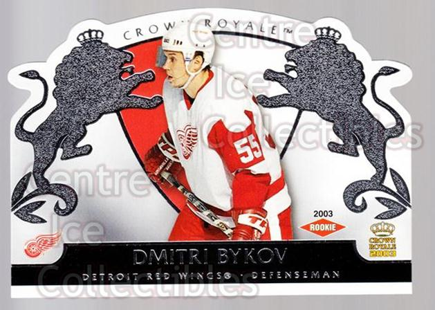 2002-03 Crown Royale Retail #112 Dmitri Bykov<br/>2 In Stock - $3.00 each - <a href=https://centericecollectibles.foxycart.com/cart?name=2002-03%20Crown%20Royale%20Retail%20%23112%20Dmitri%20Bykov...&quantity_max=2&price=$3.00&code=431297 class=foxycart> Buy it now! </a>