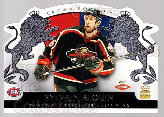 2002-03 Crown Royale Retail #122 Sylvain Blouin<br/>3 In Stock - $3.00 each - <a href=https://centericecollectibles.foxycart.com/cart?name=2002-03%20Crown%20Royale%20Retail%20%23122%20Sylvain%20Blouin...&quantity_max=3&price=$3.00&code=431307 class=foxycart> Buy it now! </a>