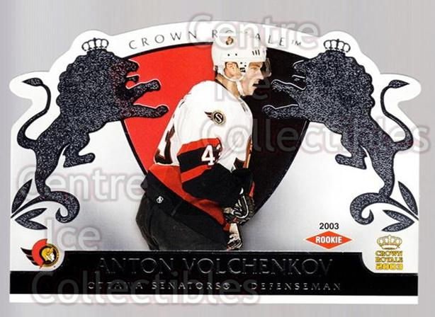 2002-03 Crown Royale Retail #128 Anton Volchenkov<br/>3 In Stock - $3.00 each - <a href=https://centericecollectibles.foxycart.com/cart?name=2002-03%20Crown%20Royale%20Retail%20%23128%20Anton%20Volchenko...&quantity_max=3&price=$3.00&code=431313 class=foxycart> Buy it now! </a>